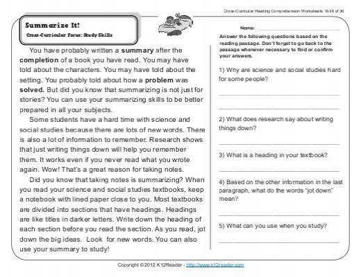 2nd Grade Reading prehension Worksheets