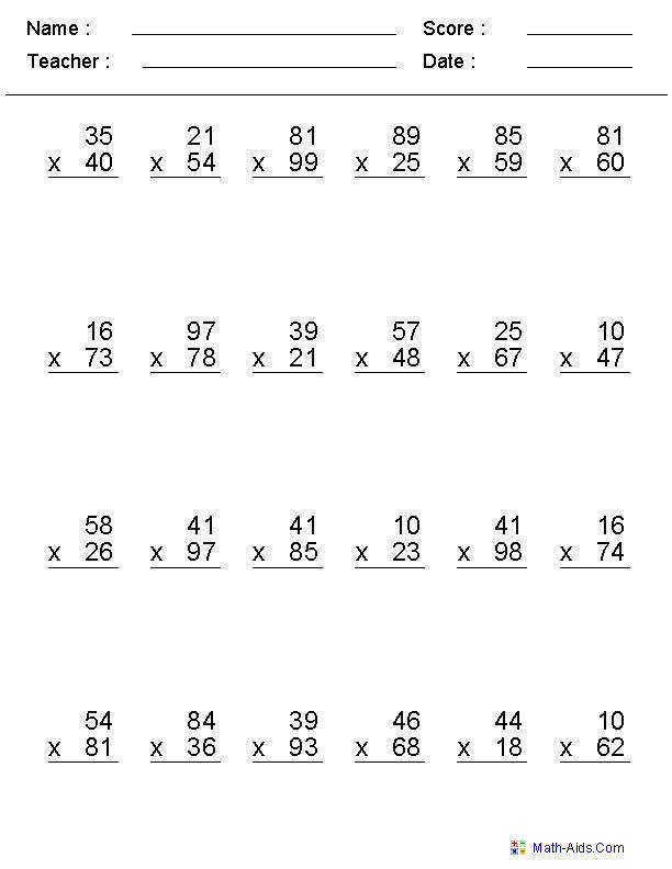 Anything you need for Multiplication Worksheets