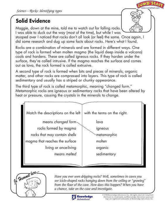 """Not Always As It Seems"" – 5th Grade Science Worksheets for Kids JumpStart Mrs Childers knows the deal"