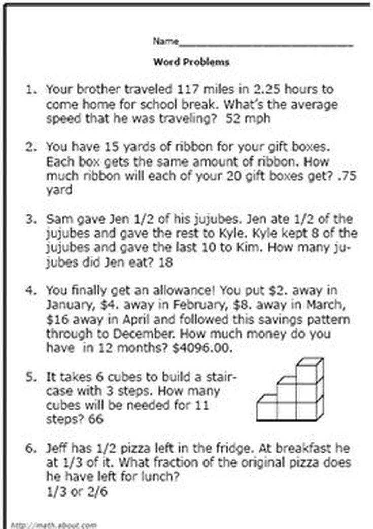 Here Are Some Math Word Problems Perfect for 6th Graders Worksheet