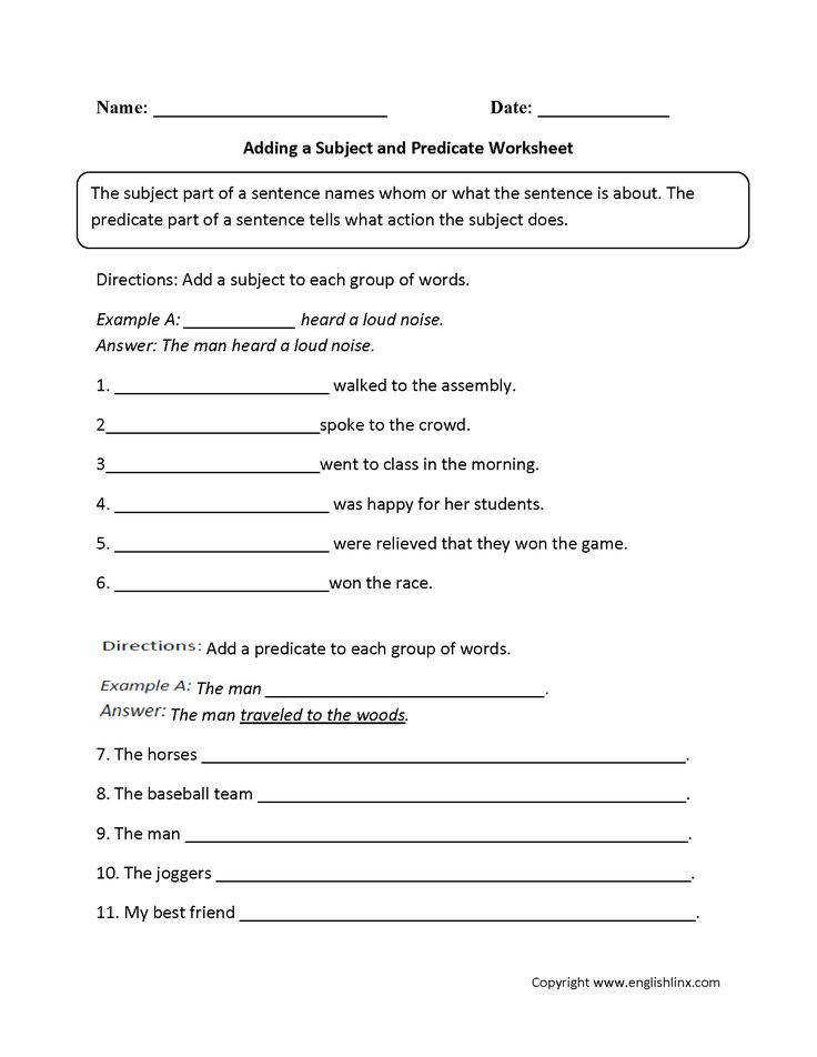 These subject and predicate worksheets are great for working with subject and predicate Use these subject and predicate worksheets for the beginner and