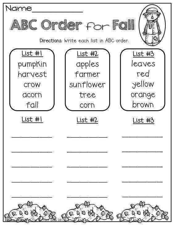 Put the Words in Alphabetical Order Worksheets EnchantedLearning