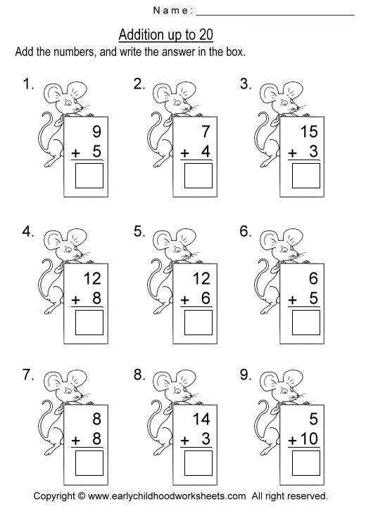Vertical addition worksheets for early childhood education preschool kindergarten kids add the numbers up to and write the correct answer in the box