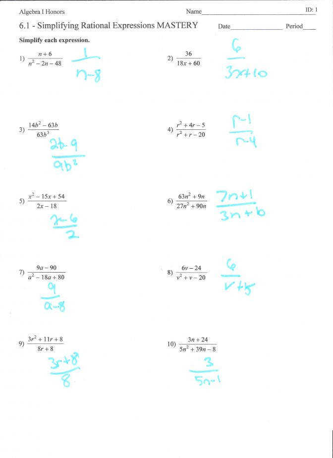 Solving Rational Equations Worksheet Answers Algebra 2 Jennarocca Addition And Subtraction Algebraic Expressions Worksheets Adding