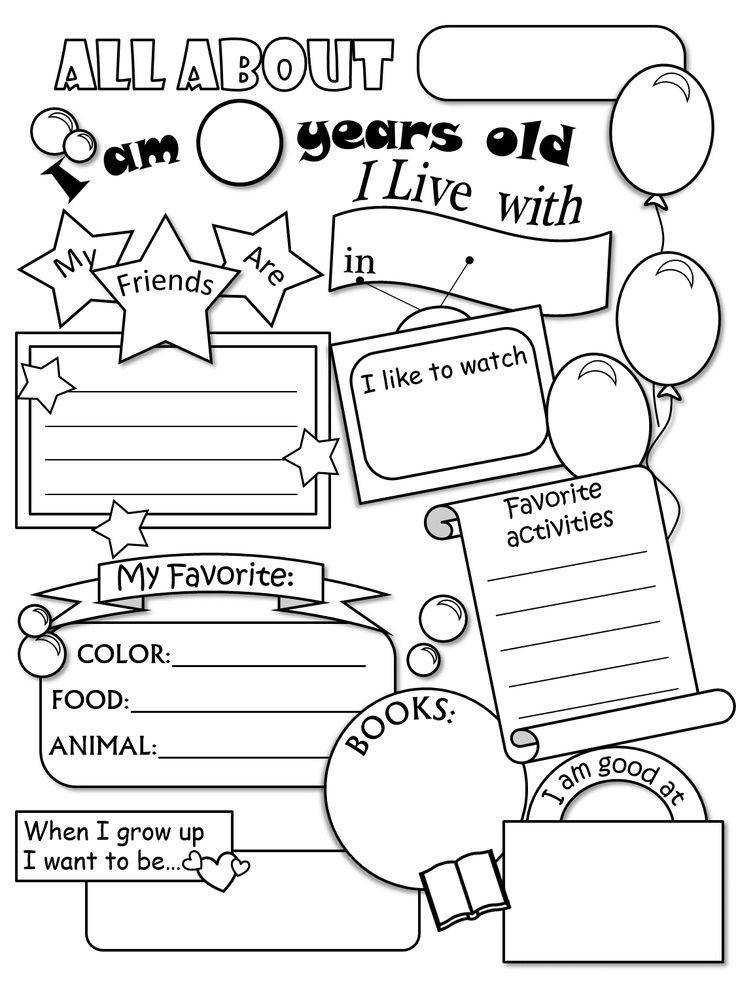 All About Me Worksheet this would be cute for a time cap