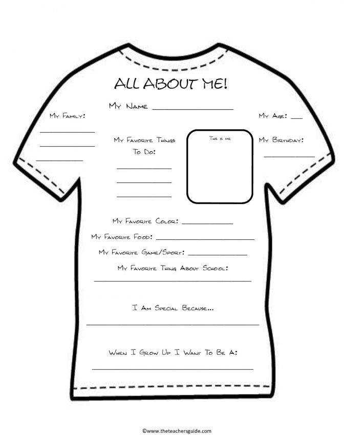 7 Best About Me Worksheet Middle School All Lesson Plans For Students Template Worksheet