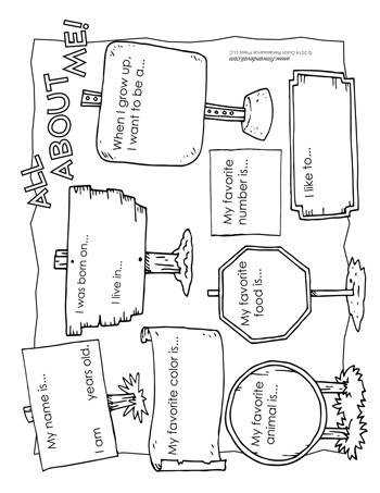 all about me worksheet free 350