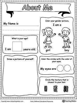 All about me worksheet is perfect