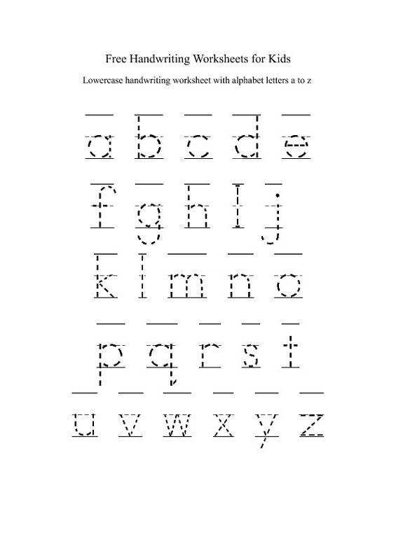 lower case alphabet worksheets plete