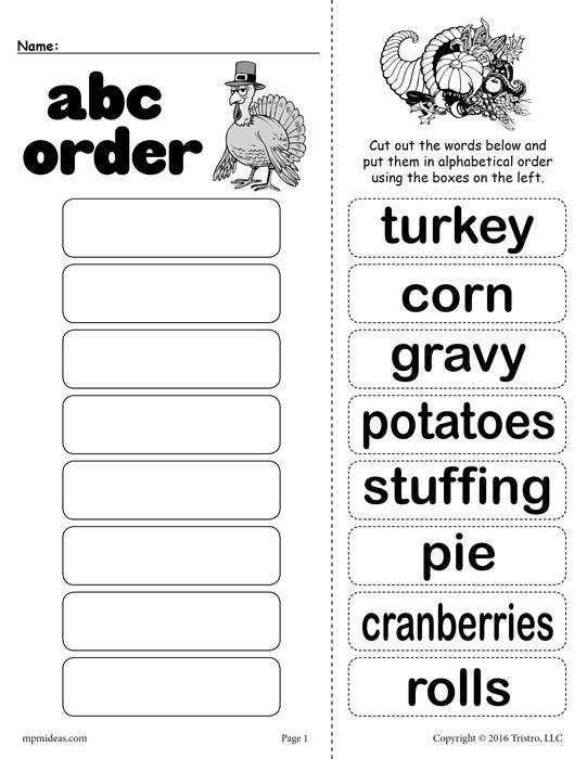 Free Thanksgiving Alphabetical Order Worksheet