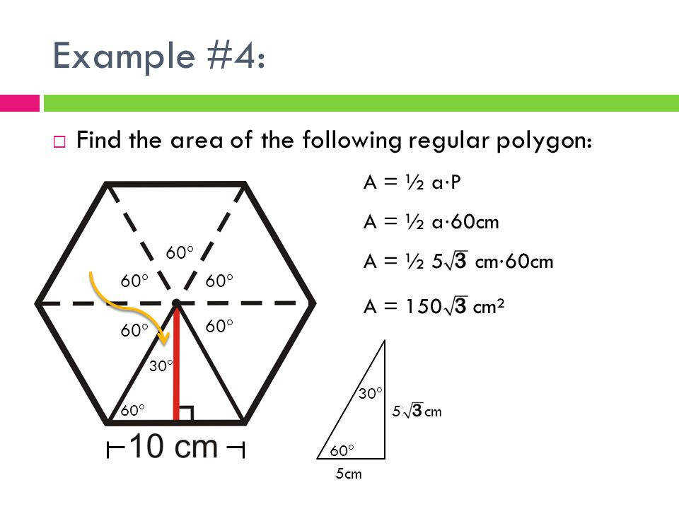 Worksheets Find The Area The Shaded Region Worksheet With Answers find the area of shaded