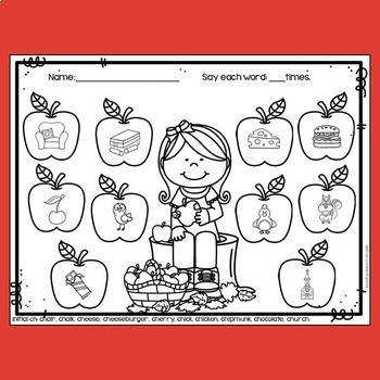 Apple Time Speech No Prep Articulation Worksheets for Fall