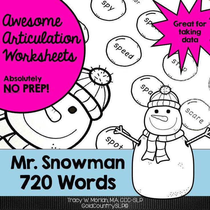 Mr Snowman Awesome Articulation Worksheets 720 Words
