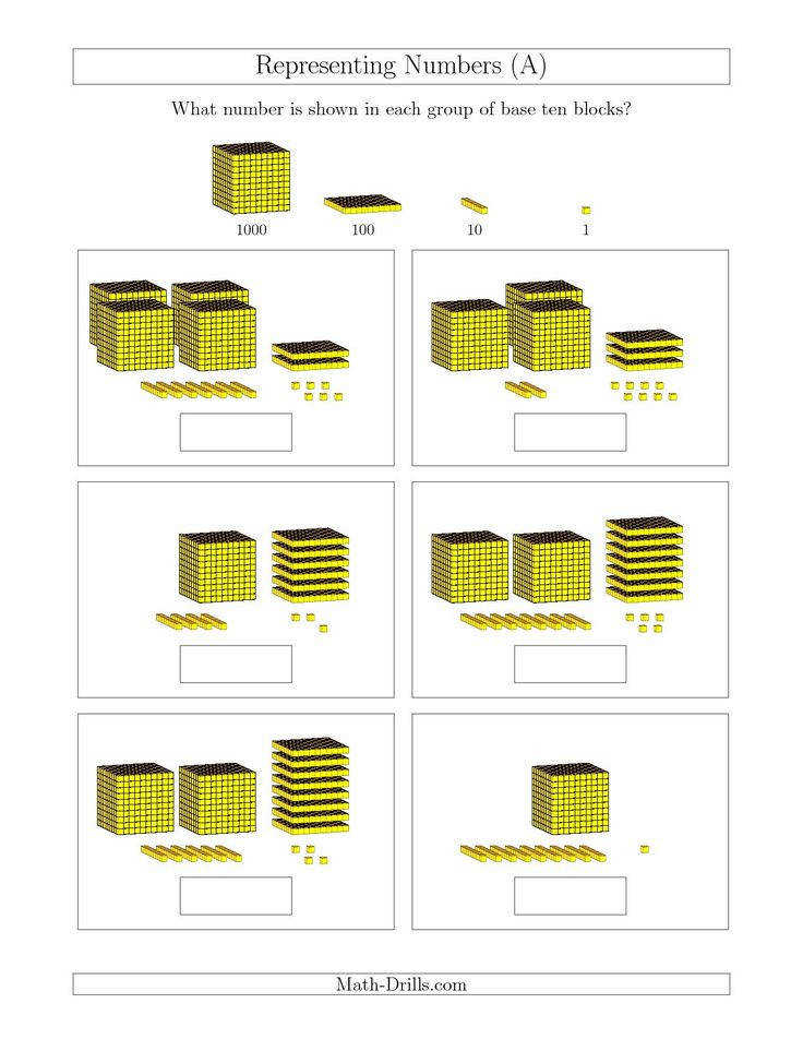 Base ten blocks worksheets to help support the teaching of number and arithmetic