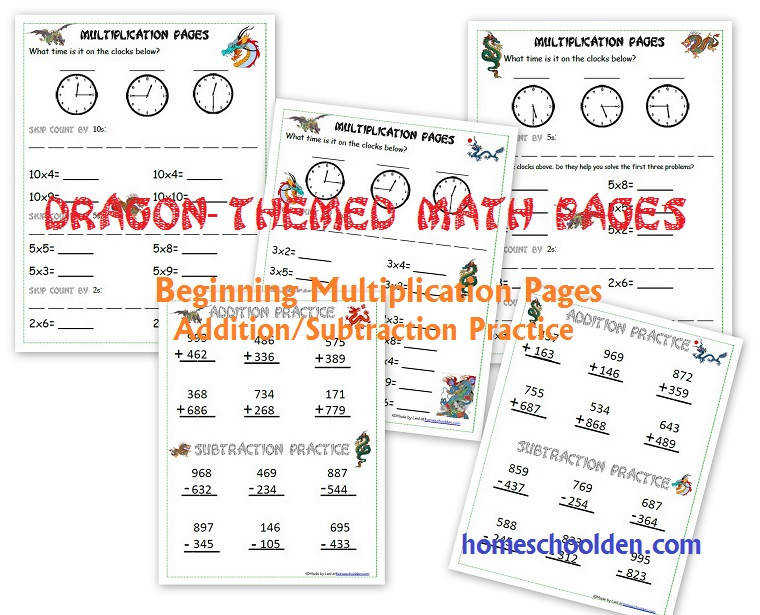 Dragon Themed Math Pages
