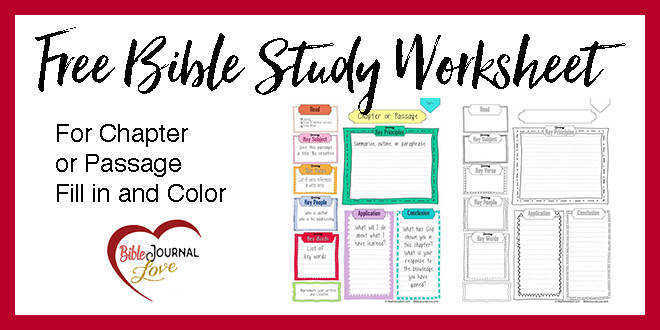 Free bible journaling worksheet printable color or black and white for coloring biblejournaling