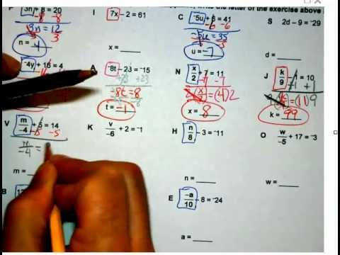 Alg 1 Unit 2A Book Never Written Equations Wks multi step eqns Harty Math