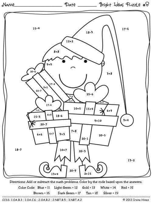 Christmas Math Activities Bright Ideas For The Holidays Color By The Number Code Math Puzzle Printables Math Unit For December Winter And Christmas