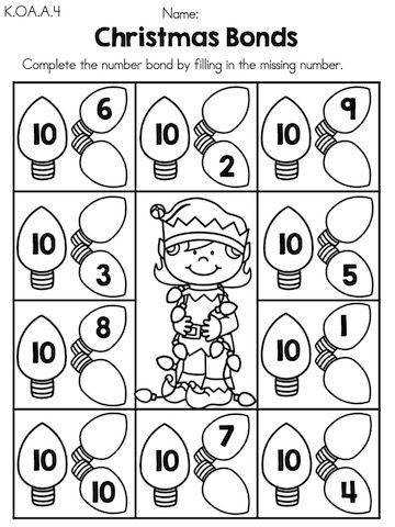 Christmas Bonds Part of the Christmas Kindergarten Math Worksheets packet
