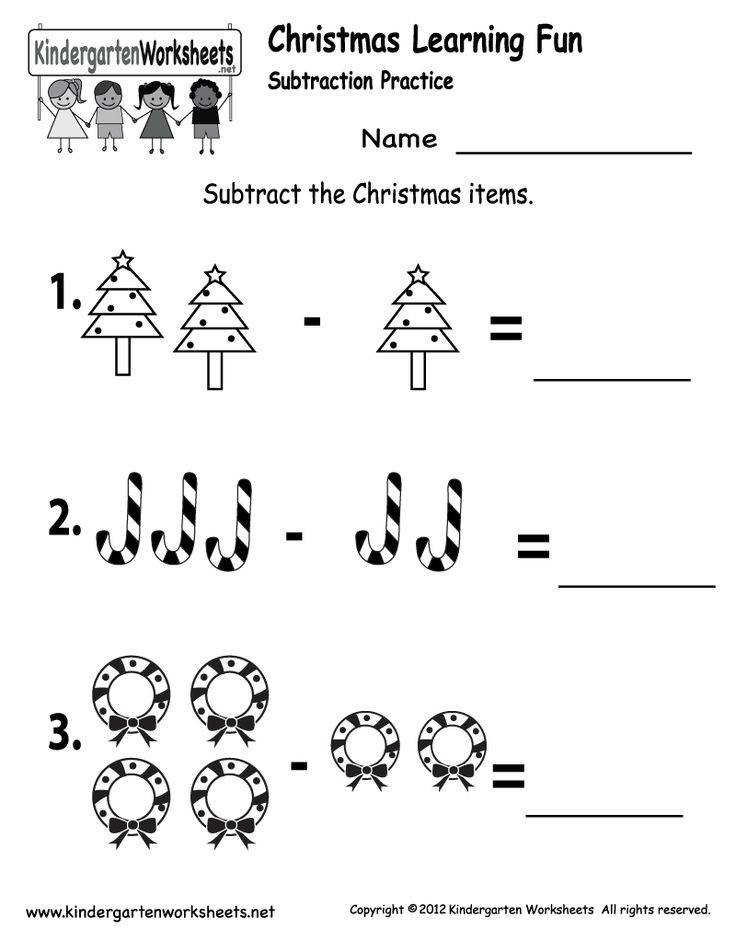 printable christmas worksheets for kindergarten 0192b17adec365c5dc24d2d02f07ebc6 worksheets for kindergarten subtraction