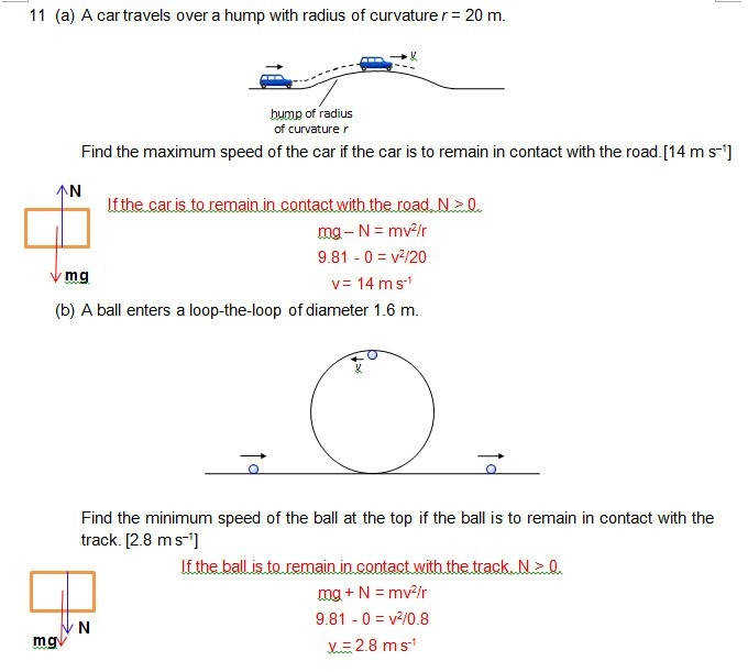 Ingenuity H2 ly Circular Motion Tutorial Physics Worksheets