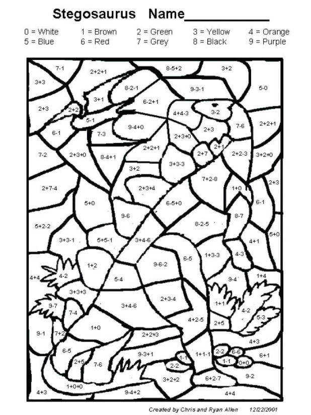 Free Subtraction Coloring Worksheets For Second Grade Hard Christmas Color By Number Math Addition Printable