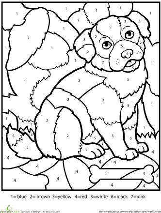 a0b6c5f5d ef7233 online coloring pages printable coloring pages