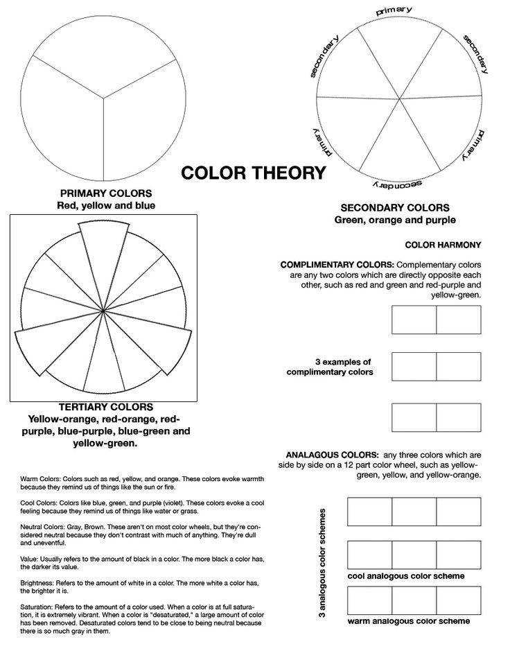 Color theory worksheet being used over at El Rancho High School Digital Arts in their digital imaging course
