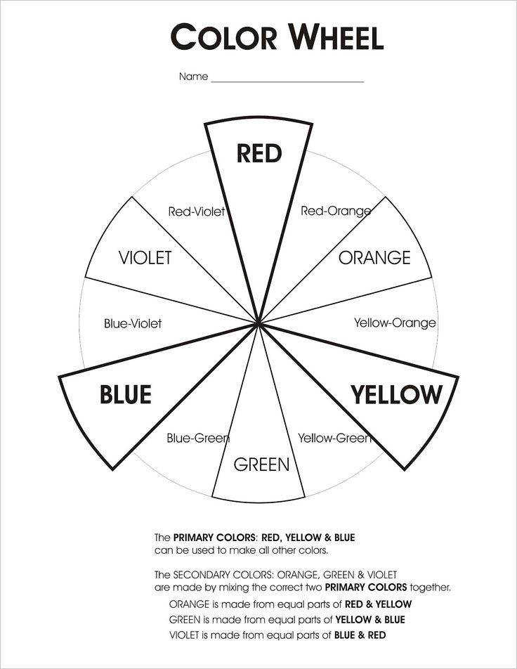 color mixing worksheet for primary colors