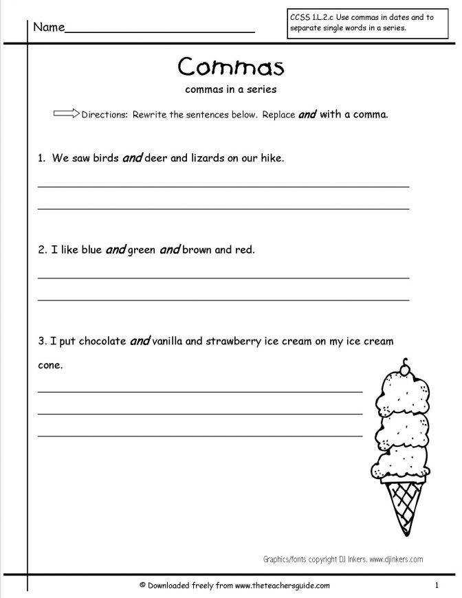 mas In A Series Worksheet Journeys Lesson 20 Dex The Heart Plans For Reading 3rd Grade