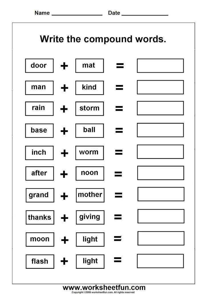 Worksheets pound Words With