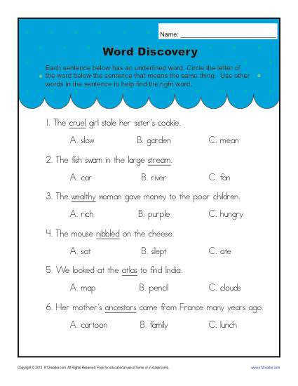 Free Printable Word Discovery Activity