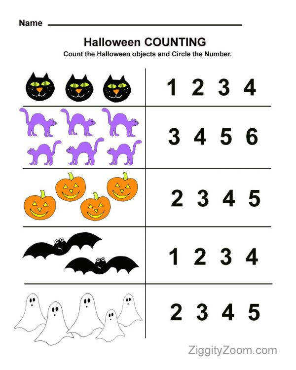 Advertisement Beginner math worksheet counting