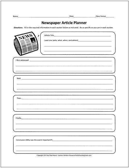 25 Best Ideas About Current Events Worksheet Pinterest for Newspaper Article Review Template