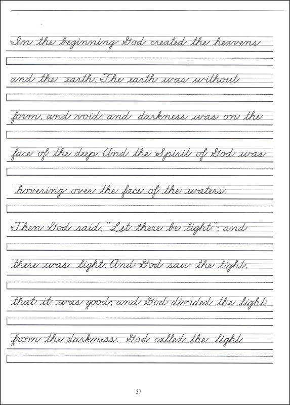 writing practice sheets