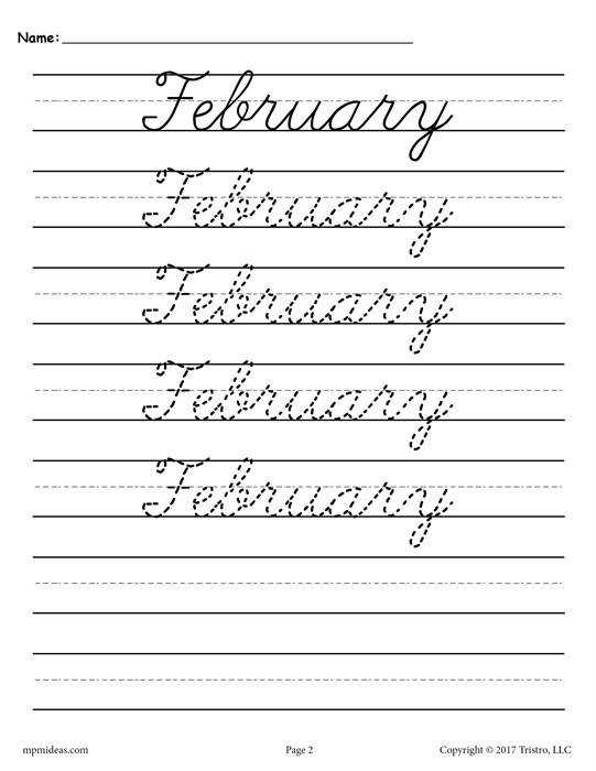 February Cursive Handwriting Worksheet