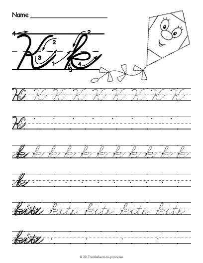cursive k worksheet