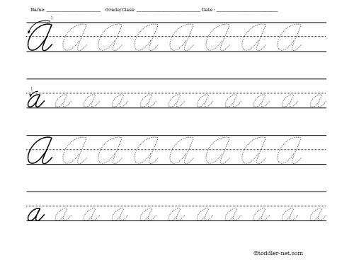 cursive letter a tracing worksheet
