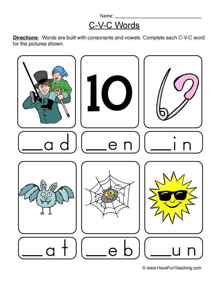 CVC Worksheet 2 – Fill in the Letter