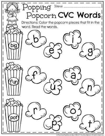 Popping Popcorn FREE CVC Words Worksheet