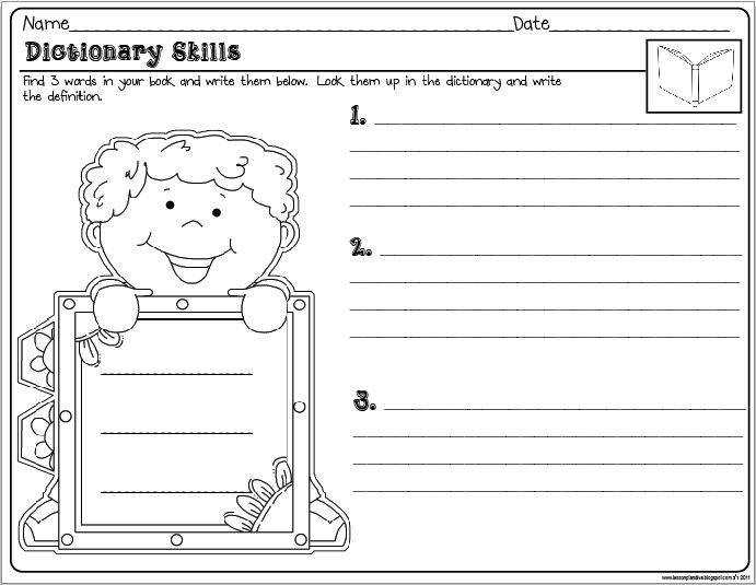 Dictionary Skills Worksheet for Reading