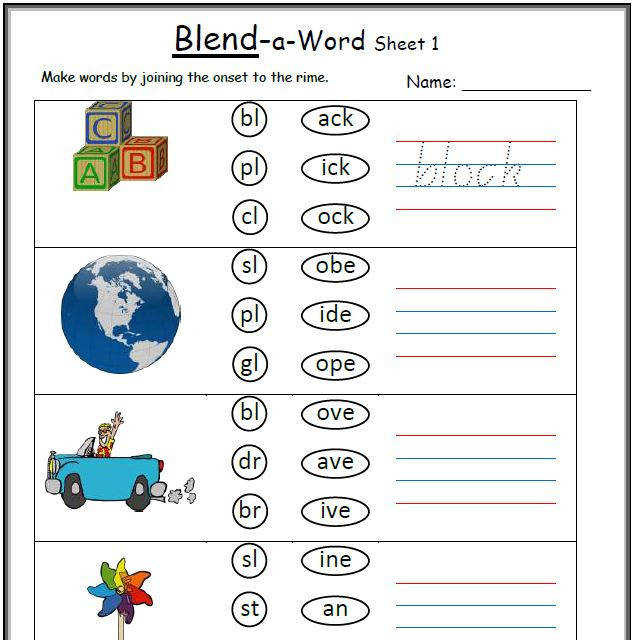 Free Printable Blend and Digraph Worksheets