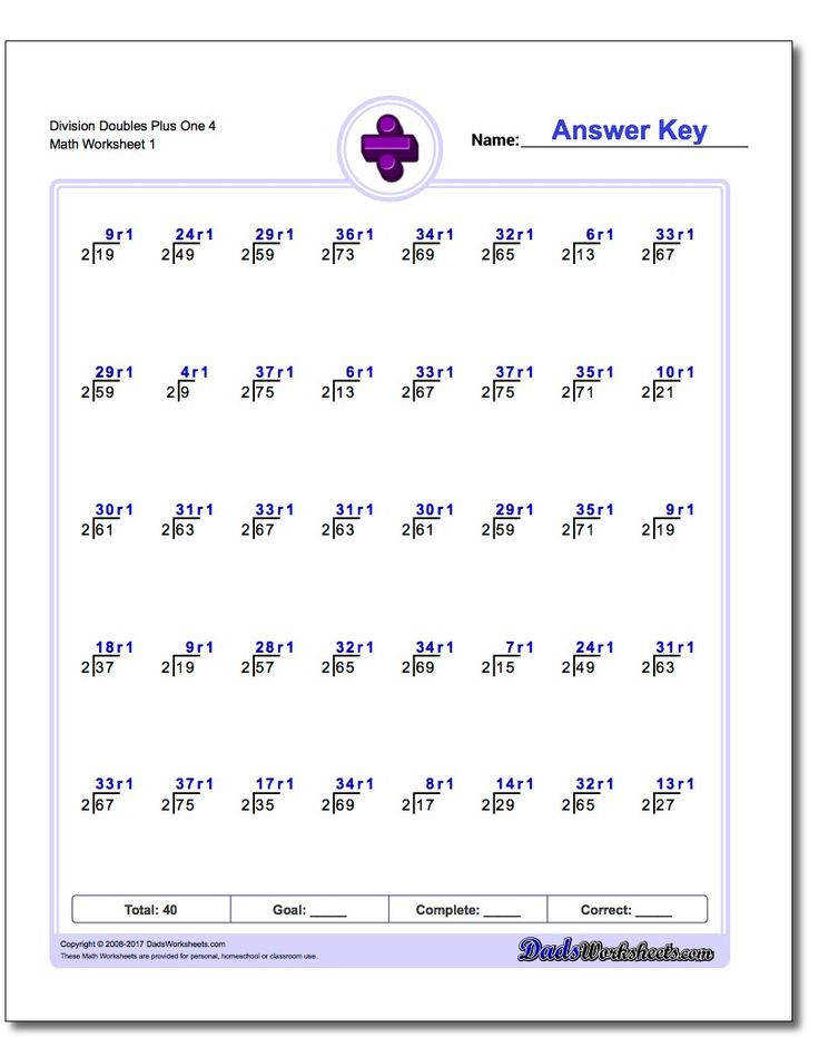 Division worksheets for doubles plus one for all doubles less than 100 Worksheets are progressive