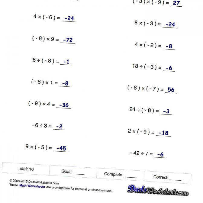 Easy Multiplication Worksheets Homeschooldressage