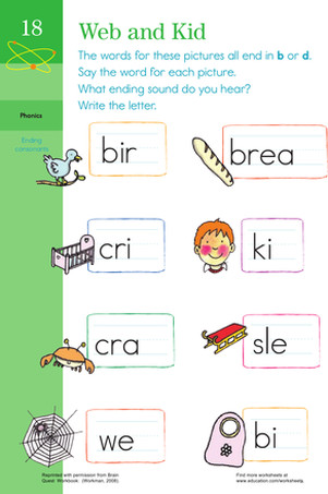 """This worksheet will help your kid with words that end with """"d"""" and """"b"""" sounds To plete this worksheet your child will"""