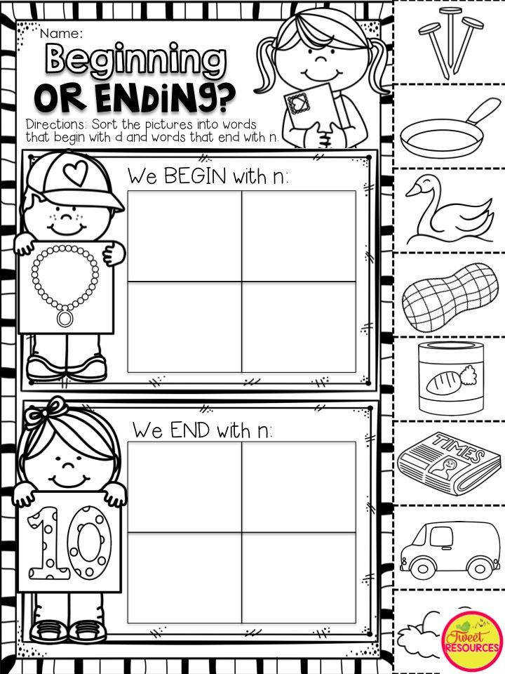 From Valentine s The Go by Tweet Resources A fun Beginning & Ending Sounds Cut