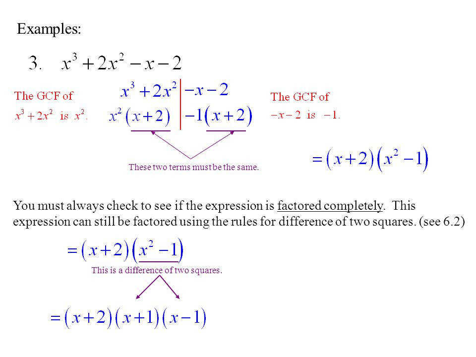 Factoring by grouping worksheet algebra 2 answers 1 math multiplying polynomials coloring activity algebra