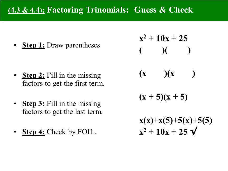 FREE Egg cellent factoring factoring trinomials with a leading Factoring Polynomials Worksheet Algebra 2 Answers