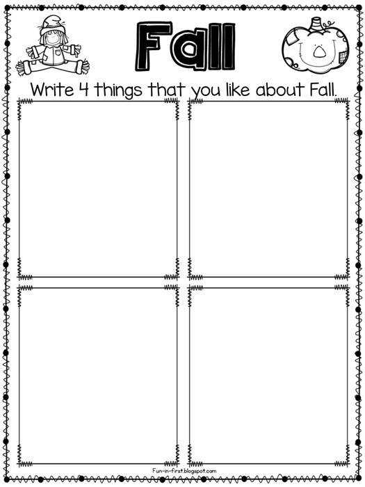 writing freebies for fall example3