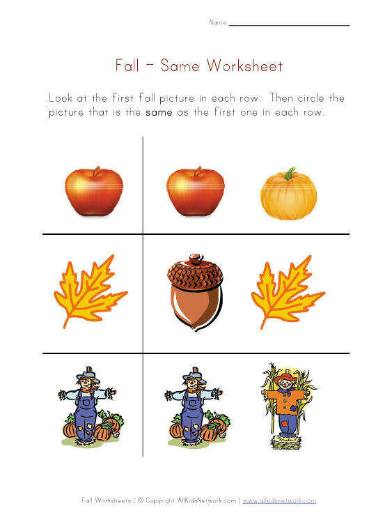 fall worksheet same 563—746